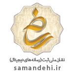 https://logo.samandehi.ir/Verify.aspx?id=144693&p=rfthaodsaodsgvkapfvlxlao